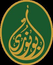 AboNoori_green